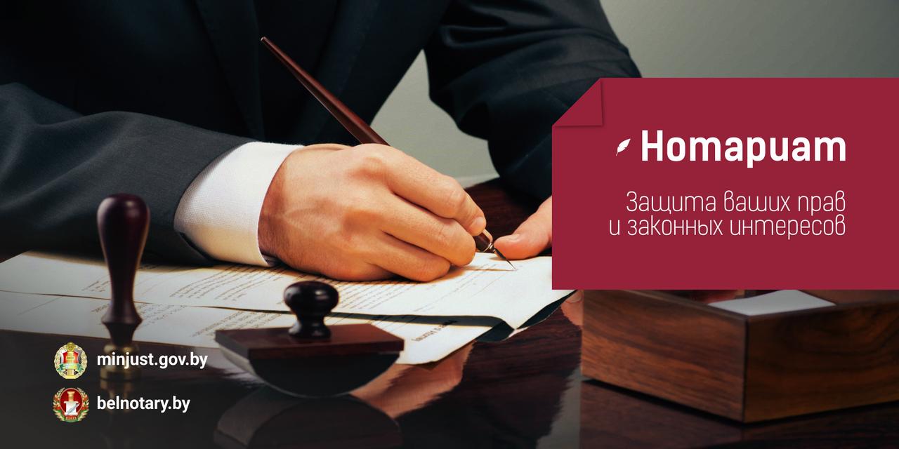 Дистанционное правовое консультирование